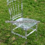 outdoor plastic wedding napoleon chair-