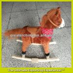 Rocking chair,hobbyhorse rocking chair-GCI5358