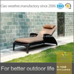 Outdoor Poly Adjustable Swimming Pool Rattan Sun Lounger-1048
