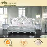 classical furniture,french style furniture,bedroom furniture leather bed-B05