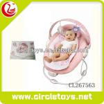 Multifunction electric baby rocking chair-CL267563