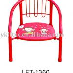 hot metal baby chair-LFT-2450