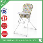 BABY HIGH FOLDING CHAIR-G01