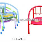 license baby chair with whistle-LFT-2450