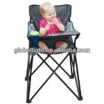 baby chair-DL-H072