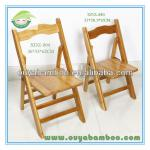 Hot Sales! 2 Sizes,Eco-friendly Portable&Foldable Bamboo Chair,Modern Living Room/Outdoor Furniture-XDZ-004   XDZ-005