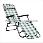 Rocking beach lounge chair -V014-V014