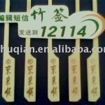flat disposable bamboo skewers with hanle-BS01