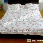 bedding products-260*245cm 220*240cm