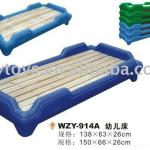 Plastic Children Bed-WZY-914A