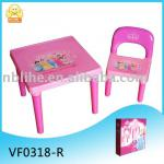 Plastic table(baby product)-VF0318
