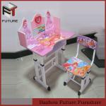 Beautiful and cute Children study desk and chairs-FUT-25