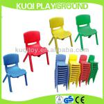 Supply with High quality cheap plastic chairs for children-KQ-4004-2