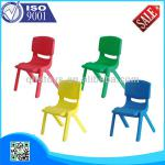 Children plastic chairs stackable QF-F37-QF-F037