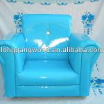UK FR light color blue kids rocking sofa ,child kids rocking sofa and ottoman-LG06-S117