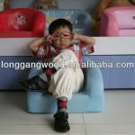 UK hot sales!kids PU sofa,kids room furniture,kids spnge sofa-LG-S(19)