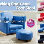 UK USA FR popular rocking chair for children,Kids leather sofa.children furniture-LG06-S052B