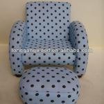 children sofa and stool,high quality fabric kids sofa-LG08-S053B
