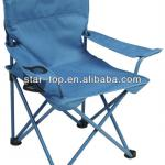 Junior Folding Chair-ST-360