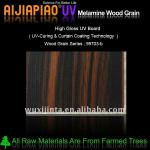 UV melamine wood grain paper laminated particle board-AJ-99703-b