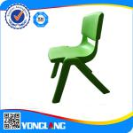 Plastic children chair-YL219