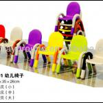 2013 HIGH QUALITY POPULAR PASTIC KINDERGARTEN FURNITURE FOR KIDS CHAIR(HC-1701)-HC-1701