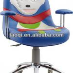 sell kids chair- vivianfurniture@outlook com-contact vivian : vivianfurniture@outlook com