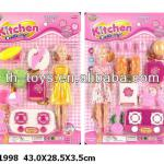 2013 Brand New Kitchen Toy Set with lights&Cooking Sound mother garden kitchen toy set-JLL171998