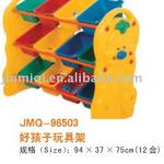 children toy shelf,kid's furniture-JMQ-k176H