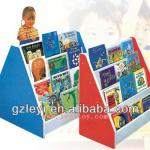 kids book cabinet LY-143B-LY-143B