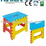 foldable stool-