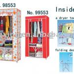 Folding Fabric Wardrobe (Children Use)-99553/98553