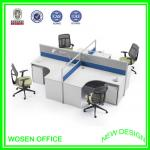 2012 New Design Office workstation S288-4C-S288-4C