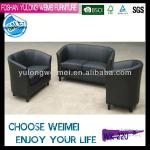 High quality sofa set WK-220# livingroom sofa set-WK-220#