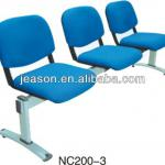 Waiting chair with cushion, hospital chair-NC200-3