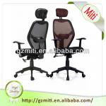 Elegant multifunctional mesh chair , mesh office chair,office mesh chair-M0206