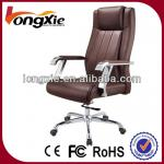 hot sale modern office chair-A8041