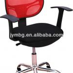 modern mesh office chair SQ-0111-SQ-0111