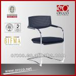 Orcco Contemporary Plastic Low back Metal Stacking chair OC-286D-OC-286D