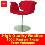 Office Chair Without Wheels FA045-FA045