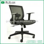 YZC102 Mesh Nylon Back Revolving Office Chair with PP Armrest-YZC102