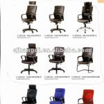 office chair-KD-S8
