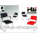 office chair conference chair HW-C121-HW-C121