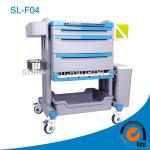 Useful Nursing Cart (SL-F04)-SL-F04