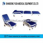 multifunction PVC Anti-water foldable hospital accompany chair-D10