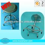 Stainless Steel Hospital Stool-B0323