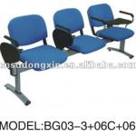 3- seater waiting chair for public BG03-3+06C+06B-BG03-3+06C+06B