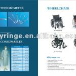 shengguang 2012 new catalog-new products-SG-LY-00100720