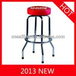 2013 new Modern Adjustable White Leather Bar Stool for Sale XH-278-bar stool 221,XH-278