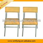 Wooden and steel feets chairs school chair simple style-FC002